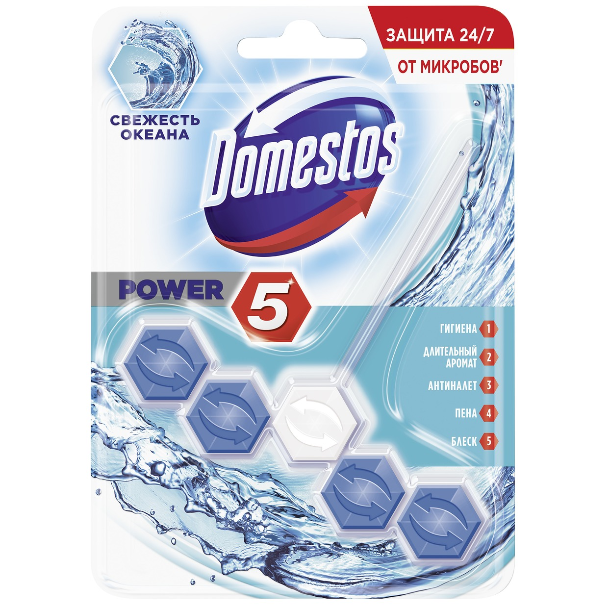 Блок д/очищ.унитаза Domestos Power 5 свеж.океана 55 г.