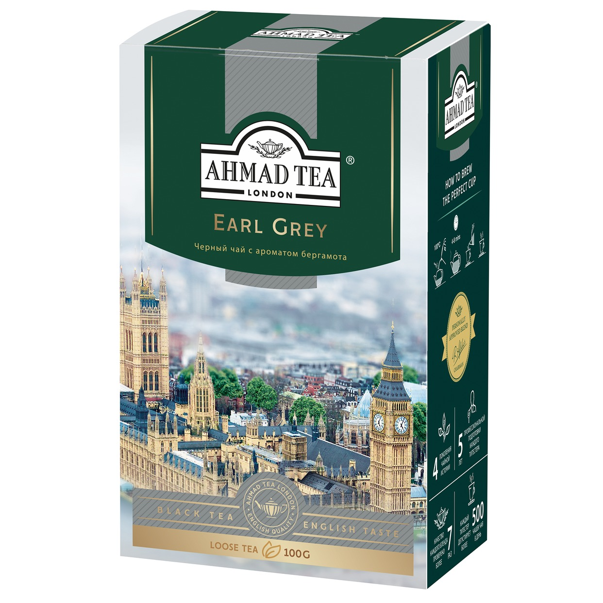 Чай Ahmad Tea, Earl Grey, черный, 100 г