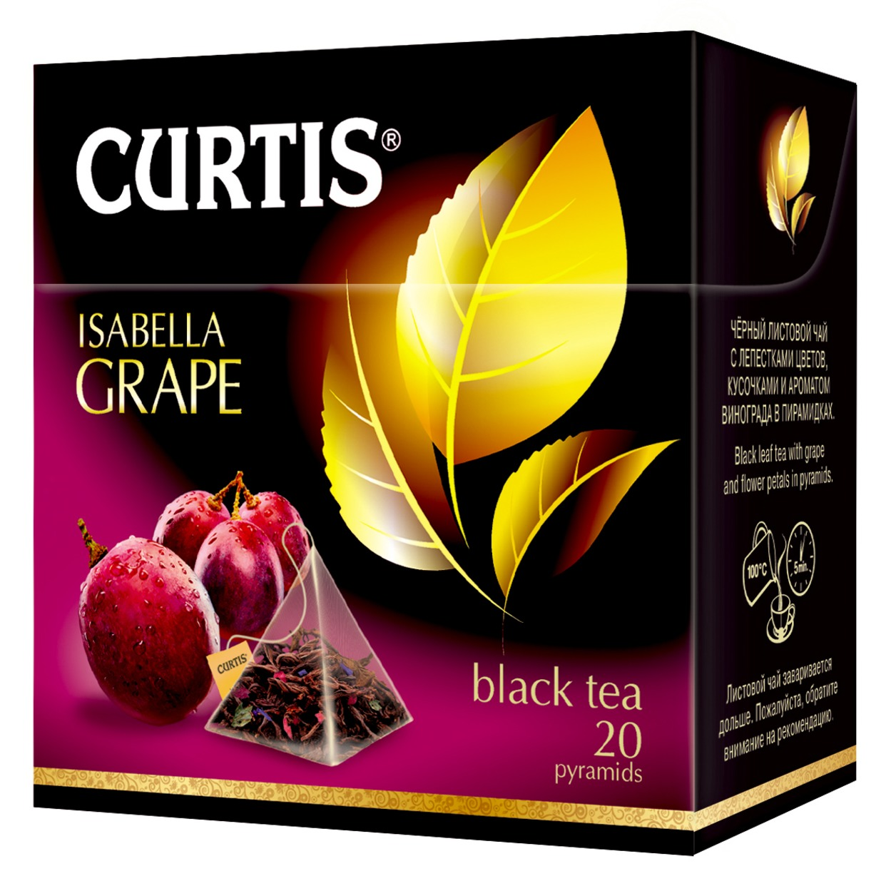 "Чай ""Curtis"" Isabella Grape черный 20пак*1,8г"