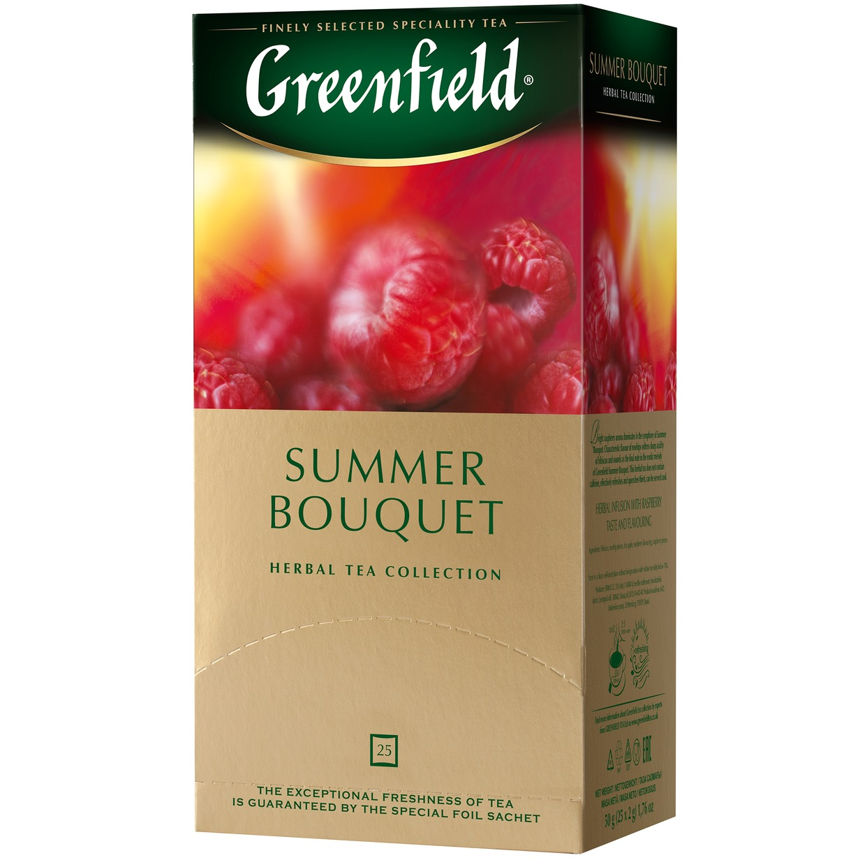 Чай Greenfield Summer Bouquet, 25х2 г