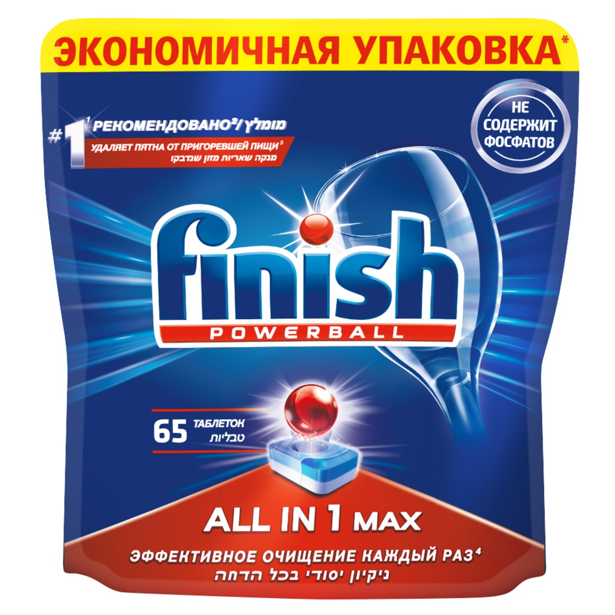 FINISH Бесфосфатное сред.POWERB.ALL IN 1 MAX д/ПММ 65шт