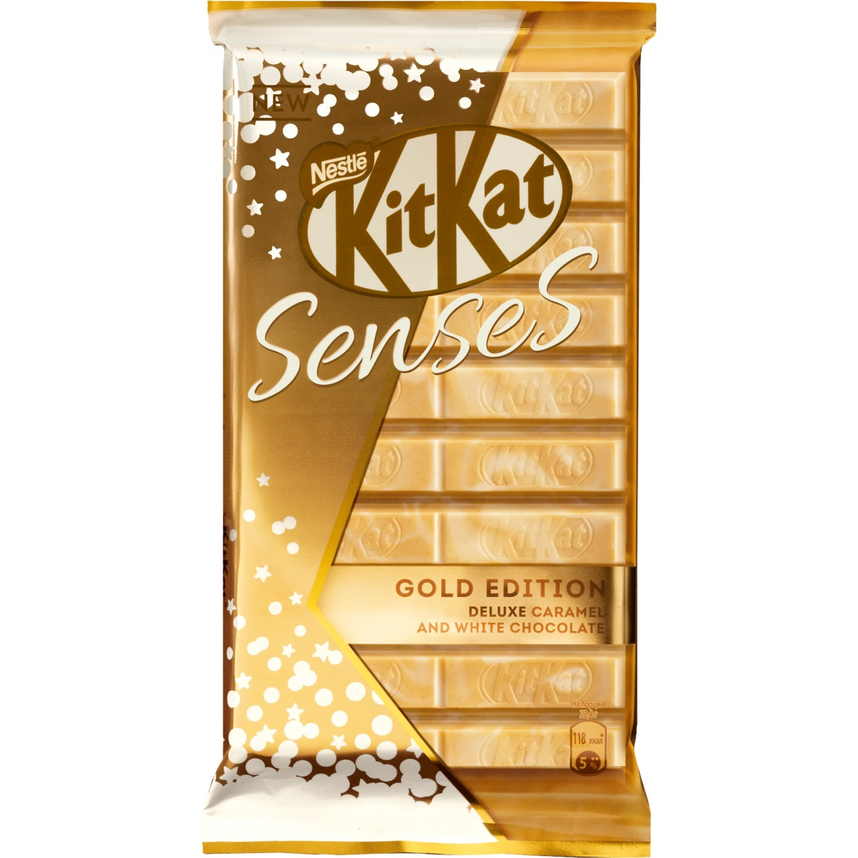 KITKAT SENSES GOLD EDITION. DELUXE CARAMEL AND WHITE CHOCOLATE. БЕЛ ШОК С ДОБ КАР, БЕЛЫЙ ШОК И МОЛ ШОКОЛАД С ХРУСТ ВАФЛЕЙ 112г