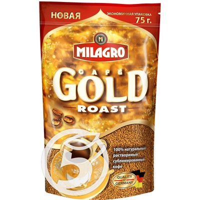 "Кофе ""Milagro"" Gold Roast растворимый 75г"