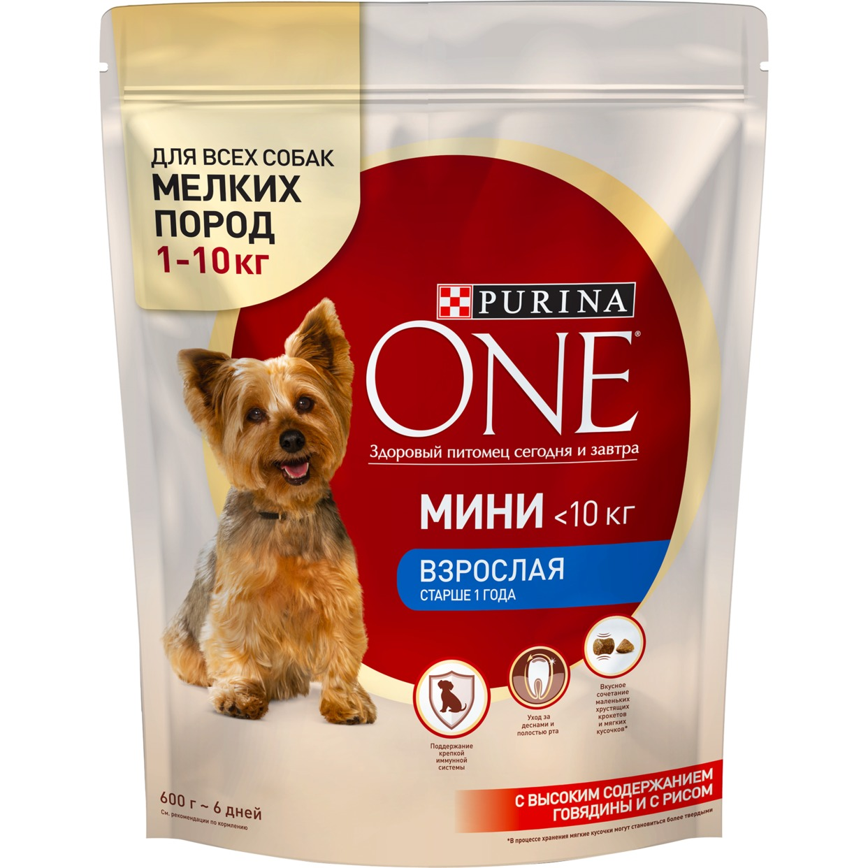 Корм для собак Purina One, сухой, говядина-рис, 600 г