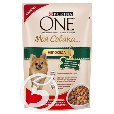 Корм Purina ONE Моя Собака Любитель поесть Индейка Морковь горох в подливе 100g для маленьких собак с хорошим аппетитом 66539