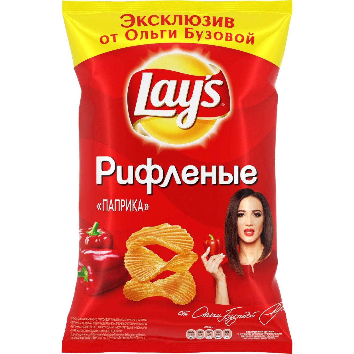 LAYS Чипсы нат.карт.рифл.вк.ПАПРИКА 150г